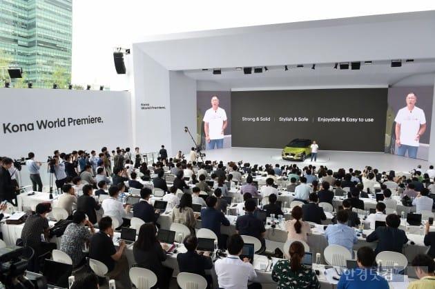 현대자동차 코나 신차발표회 / 사진=최혁 기자