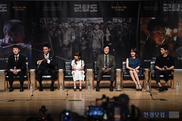 영화 군함도 제작보고회 / 사진=최혁 기자