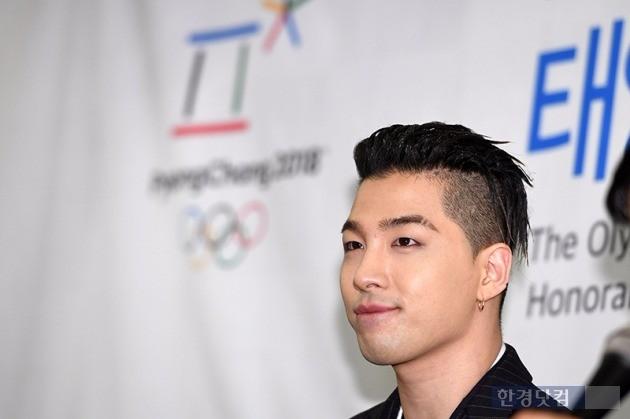 태양, '평창올림픽 홍보대사 맡았습니다'