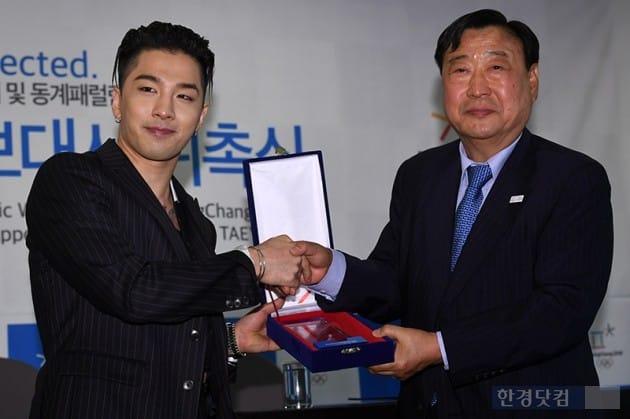 그룹 빅뱅 태양, 이희범 평창동계올림픽 조직위원장 / 사진=최혁 기자