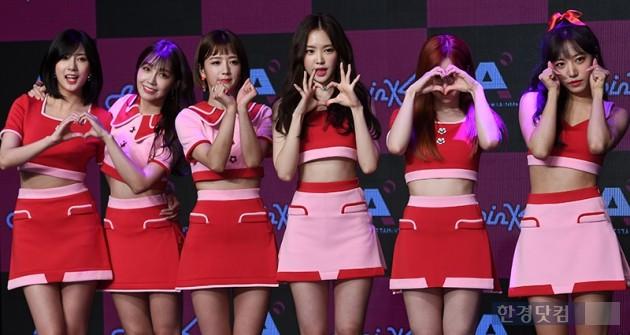 그룹 에이핑크 / 사진=최혁 기자