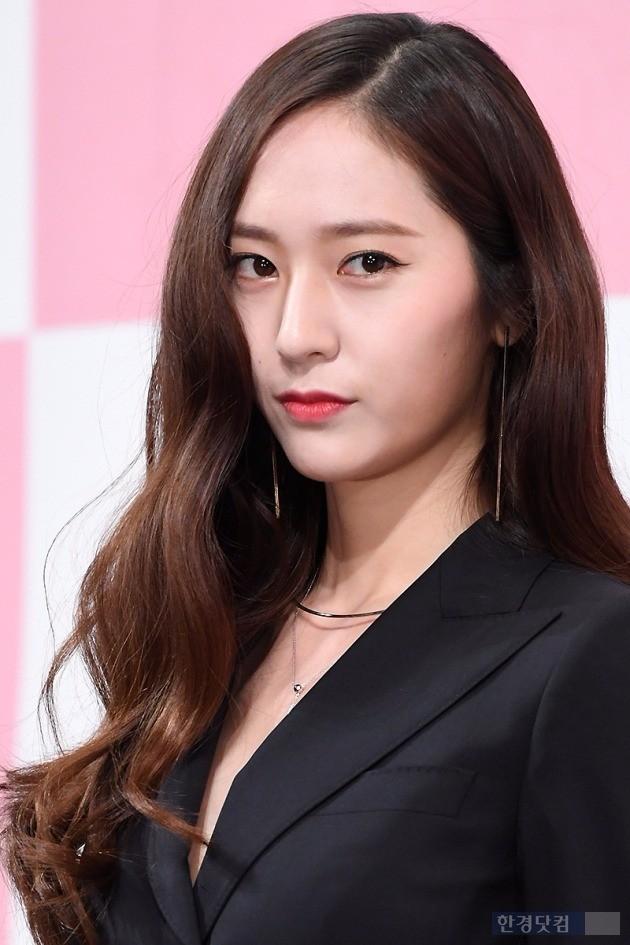 '하백의 신부' 정수정 / 사진 = 변성현 기자
