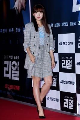 박신혜, '조금 난해한 의상'