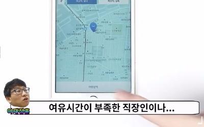 여심 저격‥세차도 모바일 최적화 시대