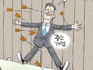 [금요 만평] 정규직 전환