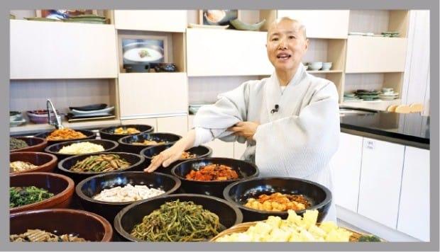 사찰 음식 전문가 선재스님.