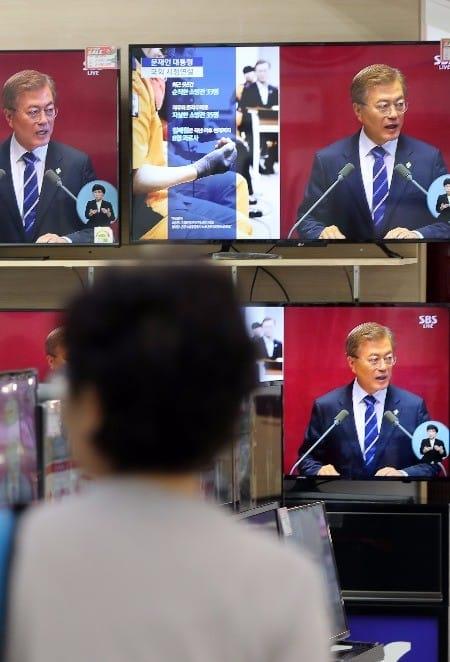 문재인 대통령 국회 시정연설 중계. 연합뉴스