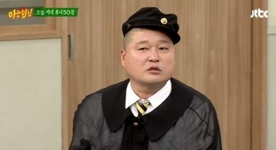 '아는 형님' 강호동