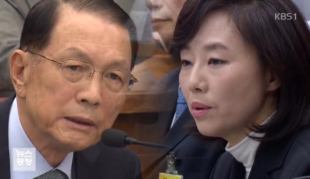 김기춘 7년 조윤선 6년 구형 / 사진 = KBS 방송 캡처