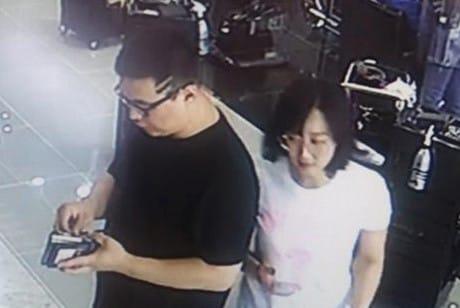 '리얼스토리 눈' 창원 골프장 납치 살인사건 / MBC 제공