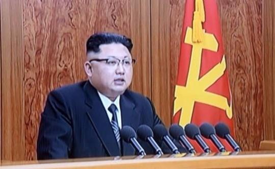 북한 중대발표 / 조선중앙TV 캡처