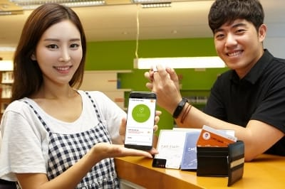 SKT, 지갑·스마트폰 분실 막는 '스마트 트래커' 출시
