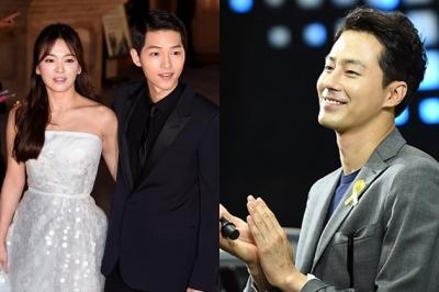 송중기♥송혜교 결혼 견인한 조인성의 빅픽쳐