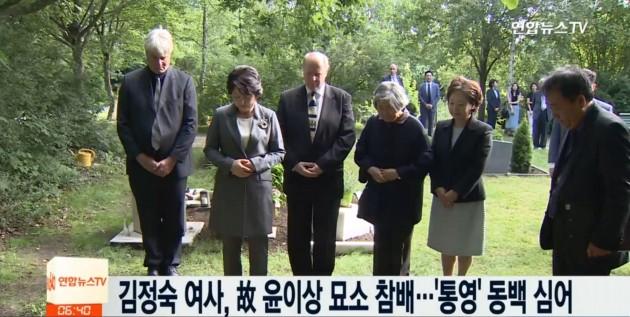 사진=연합뉴스tv 갈무리