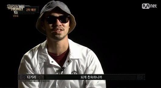 쇼미더머니6에 출연한 1세대 래퍼 '디기리'. / 사진=엠넷 캡쳐