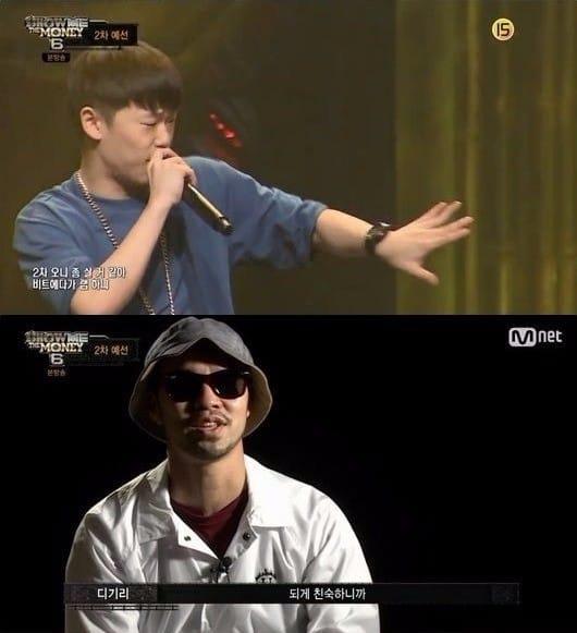 지난 7일 방송된 쇼미더머니6에 출연한 나상욱(위쪽)과 디기리. / 사진=엠넷 캡쳐