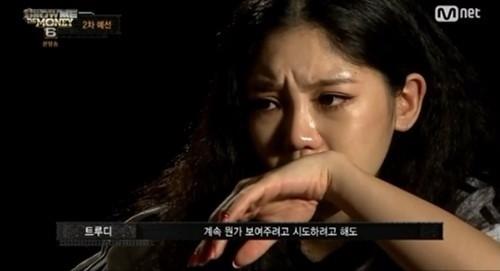지난 7일 방송된 쇼미더머니6에 출연한 트루디. / 사진=엠넷 캡쳐