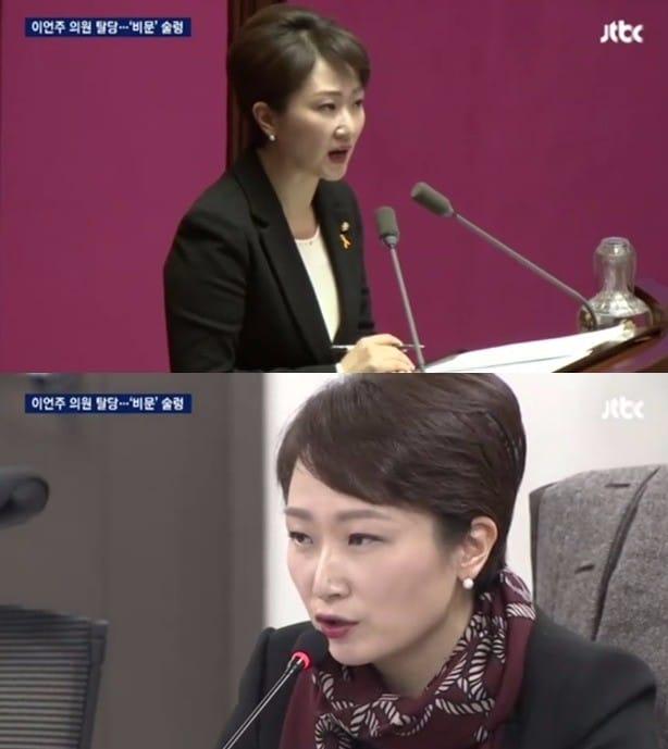 이언주 막말 논란 / 사진 = JTBC 방송 캡처