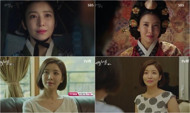 윤세아 '엽기적인 그녀', '비밀의 숲' 출연 모습