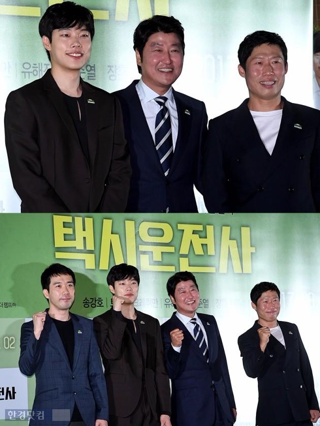 '택시운전사' 송강호 유해진 류준열 장훈 감독 /사진=최혁 기자