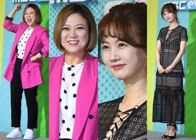 '비디오스타' 김숙 박소현  /사진=변성현 기자