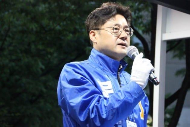 홍익표 더불어민주당 의원
