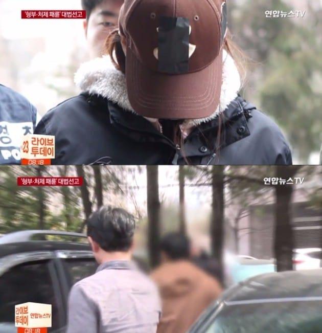 '형부 성폭행으로 낳은 아들 살해' /사진=연합뉴스TV