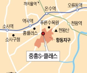 지하철·고속도로 가까운 '미니 신도시'