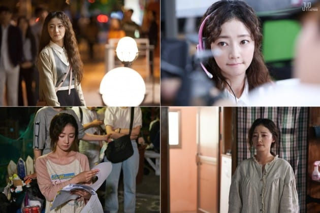 '쌈 마이웨이' 송하윤 종영소감