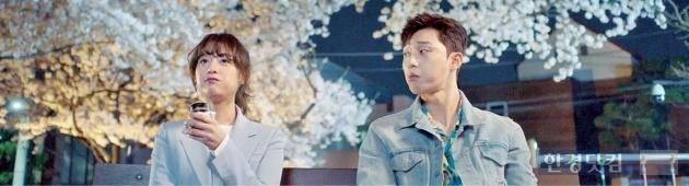 KBS2 월화드라마 '쌈 마이웨이'가 11일 자체 최고 시청률을 기록하며 종영했다. / 사진=한경 DB