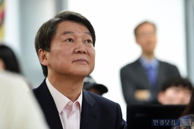 안철수 전 국민의당 대표. / 사진=최혁 한경닷컴 기자