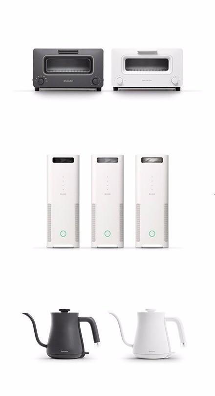발뮤다코리아 토스터, 공기청정기, 전기 주전자
