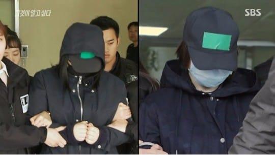 인천 초등학교 살인사건 피의자 김양과 공범. / SBS '그것이 알고 싶다' 방송화면