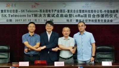 SK텔레콤, IoT 기반 '가스검침 사업' 중국 진출