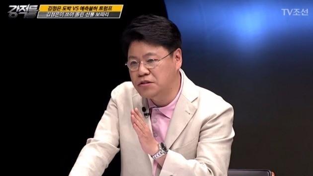 장제원 자유한국당 의원 / 사진=tv조선 방송화면