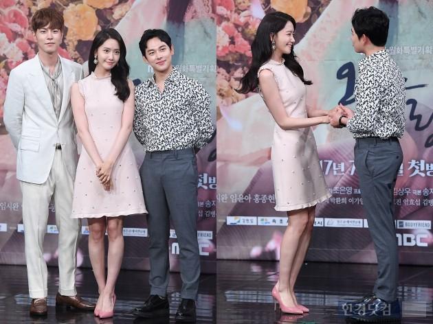'왕은 사랑한다' 홍종현 임윤아 임시완 / 사진 = 변성현 기자