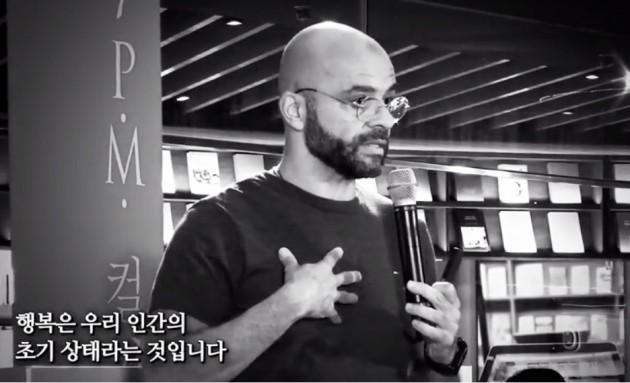 뉴스래빗, 모 가댓 구글X 책임자와 만나다