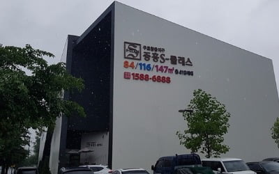 구로 항동지구 중흥S-클래스 뜯어보기