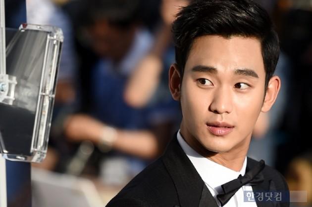 2014년은 김수현의 해였다. 백상예술대상에서의 김수현 /사진=한경DB