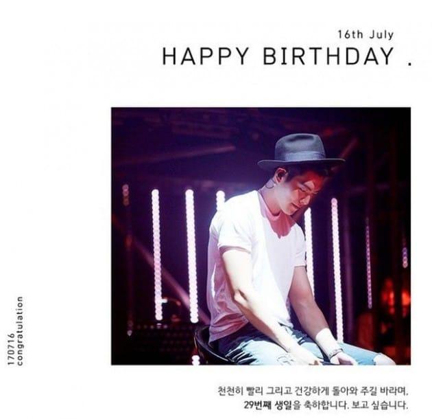 사진=싸이더스HQ 공식 인스타그램