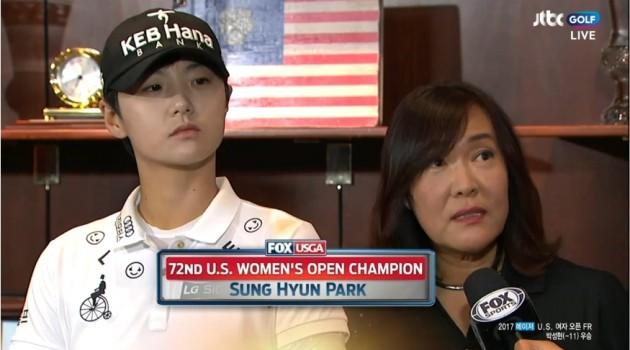 박성현 선수(왼쪽) / 사진=JTBC골프 방송 화면 갈무리
