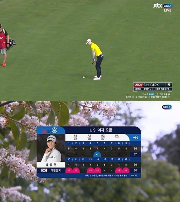 사진 = JTBC 골프 방송 캡처