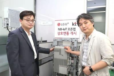 'IoT 동맹' KT·LG유플, 오픈랩 연동…생태계 조성 지원