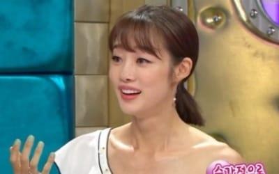 '라디오스타' 최여진, 키스신 장인 별명 이유는?
