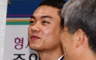 '성관계 도중 연인 폭행' 아이언, 징역 8개월·집유 2년
