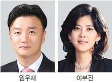 """이부진-임우재 이혼 결정…법원 """"이부진, 임우재에 86억원 지급해야"""""""