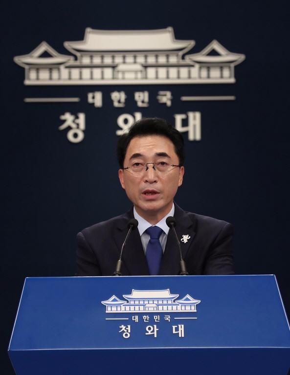 박수현 청와대 대변인이 20일 오후 춘추관 대브리핑실에서 지난 정부 문건에 관련한 브리핑 하고 있다. 사진_허문찬 기자