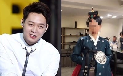 노래방 라이브 그 후…황하나, 박유천에 이별 통보? '결혼까지 위태'