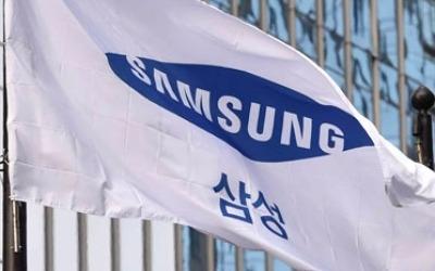 삼성전자, 글로벌 신용등급 역대 최고 AA-