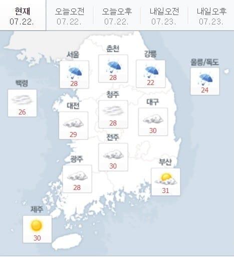 22일 오후 서울 경기 강원을 중심으로 비가 내리겠다. (자료 = 기상청)